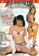 Made In China 2 Porn Movie