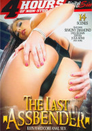Last Assbender, The Porn Movie
