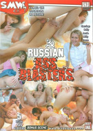 Russian Ass Blasters Porn Video