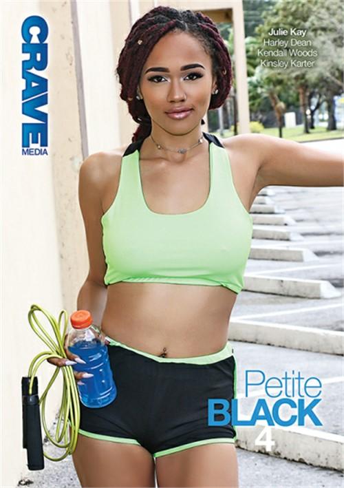 Petite Black 4 Julie Kay Kinsley Karter Interracial