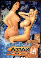 Mellon Man 8: Asian Mellons Porn Video
