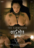 Submissive Oishii, The Porn Movie