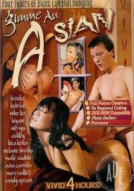 Gimme An Asian Porn Video