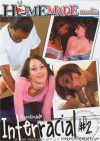 Home Made Interracial #2 Boxcover