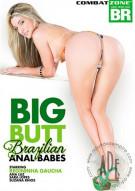Big Butt Brazilian Anal Babes Porn Movie