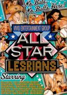 All Star: Lesbians Porn Video