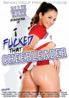 I Fucked That Cheerleader Porn Movie