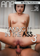 Taking It In The Ass 3 Porn Movie
