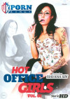 Hot Office Girls Vol. 1 Boxcover