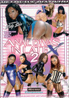 Anal Divas in Latex 2 Boxcover