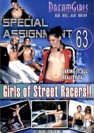 Dream Girls: Special Assignment #63 Porn Movie