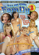 All In The Family #2 Porn Movie