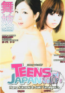 Teens Of Japan Vol. 7: Mana Kikuchi & Saki Yanagawa Porn Movie