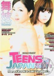 Teens Of Japan Vol. 7: Mana Kikuchi & Saki Yanagawa Porn Movie