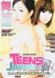 Teens Of Japan Vol. 7: Mana Kikuchi & Saki Yanagawa Porn Video