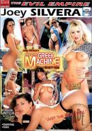 Big-Ass Greek Machine on Butt Row Porn Video
