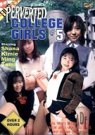 Perverted College Girls #5 Porn Video