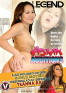 Asian Auditions Porn Movie