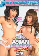 Asian Dollhouse: No Boys Allowed #2 Porn Movie