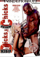 Black Dicks for White Chicks Porn Movie