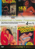 Gourmet Classic Features #1 (4 Pack) Porn Movie