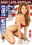East Meets West Porn Video