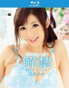 Kirari 114: Mika Hatori Blu-ray