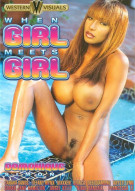 When Girl Meets Girl  Porn Movie
