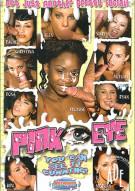 Pink Eye Porn Movie
