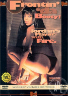 Frontin da Booty! Porn Movie