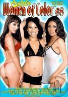 Women of Color 8 Porn Movie