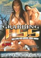Grabbing Ass Porn Video