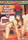 World of Sexual Variations #4, The Boxcover