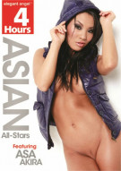 Asian All-Stars Porn Movie