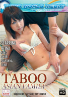 Taboo Asian Family Porn Movie