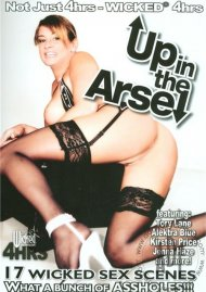 Up In The Arse Porn Movie