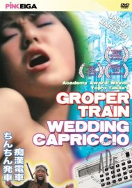 Groper Train - Wedding Capriccio Porn Video