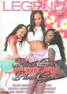Black Girls In Love With Black Girls Porn Movie