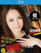 Catwalk Poison 126: Tachibana Misuzu Blu-ray