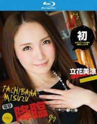 Catwalk Poison 126: Tachibana Misuzu Blu-ray Movie