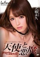 La Foret Girl Vol. 41: Miku Ohashi Porn Video