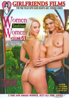 Women Seeking Women Vol. 61 Porn Movie