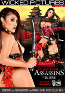 Asian Anal Assassins Porn Video