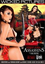 Asian Anal Assassins Porn Video