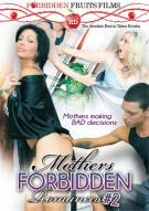 Mothers Forbidden Romances #2 Porn Movie
