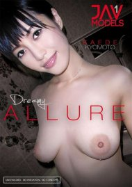 Dreamy Allure Porn Movie