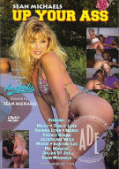Up Your Ass #1 Porn Movie