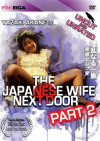 Japanese Wife Next Door 2, The Boxcover