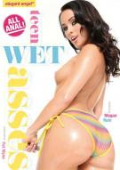 Teen Wet Asses Porn Video