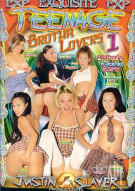 Teenage Brotha Lovers 1 Porn Movie
